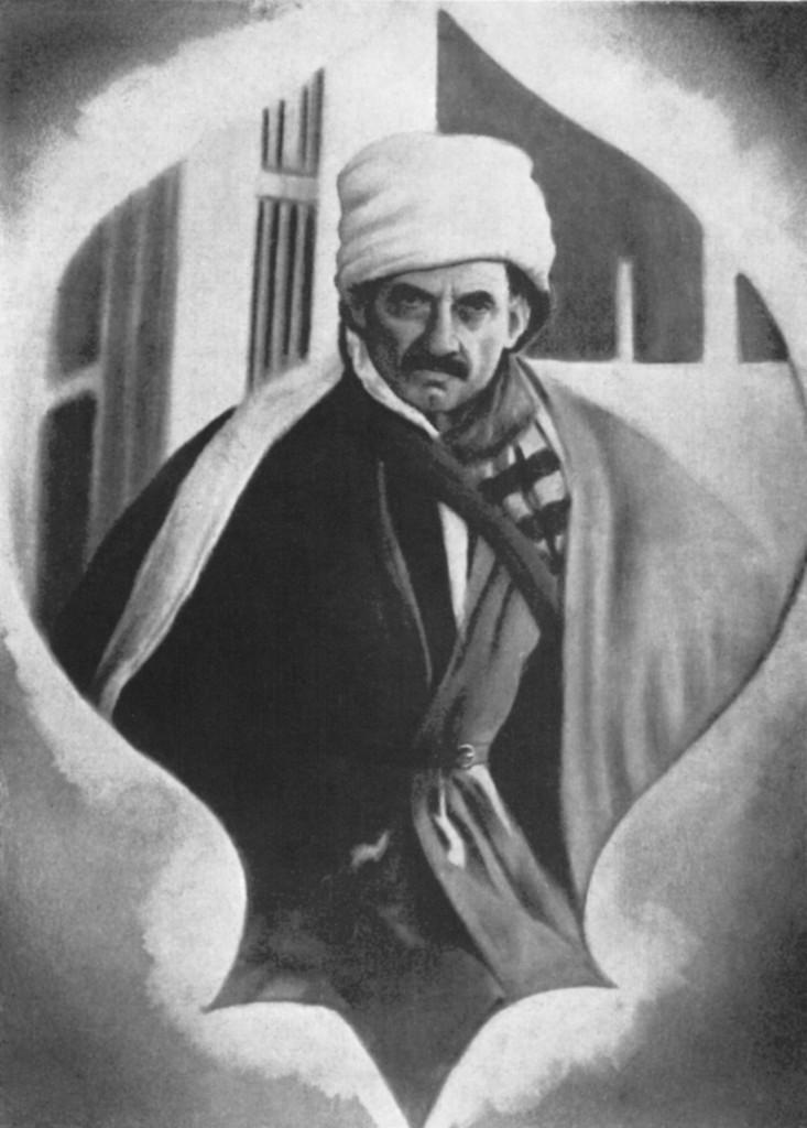 (Üstad Bedîüzzaman Said Nursî Hazretlerinin Barla'ya ilk geldikleri zaman çekilmiş resmi.)